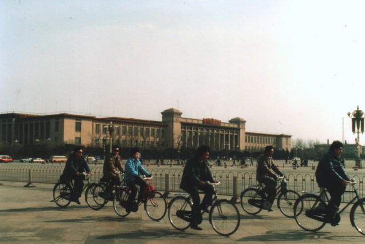 Tiannammen Square