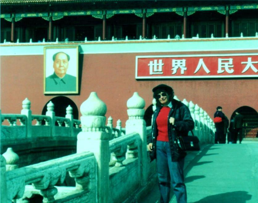 Beijing 1990